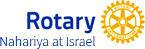 Rotary Naharia